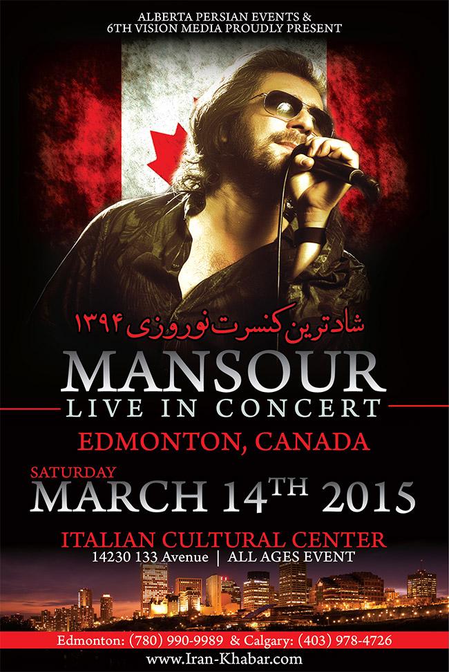 Edmonton, Canada @ Italian Cultural Center | Edmonton | Alberta | Canada