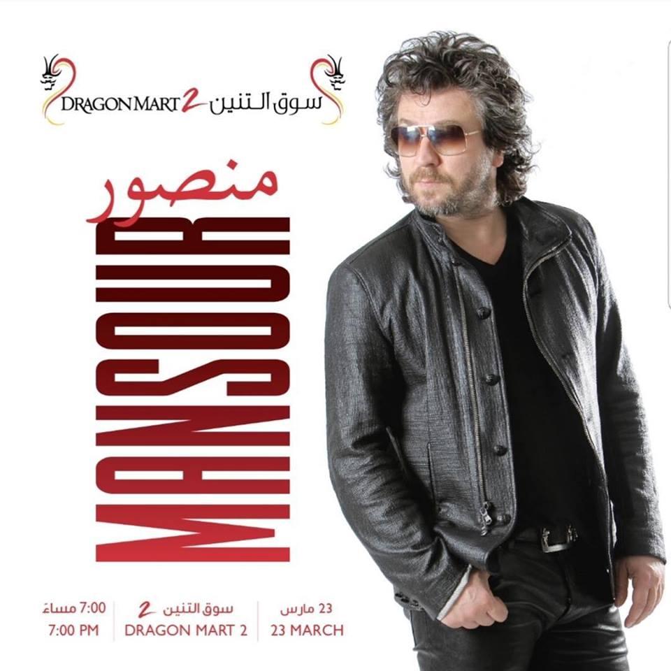 Mansour - Live in Dubai